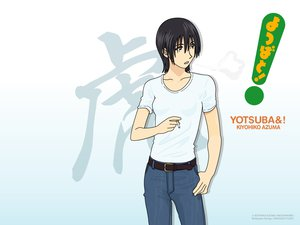 Rating: Safe Score: 6 Tags: tagme_(character) yotsubato! User: 秀悟