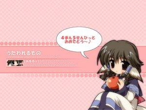 Rating: Safe Score: 0 Tags: aruruw utawarerumono User: Oyashiro-sama