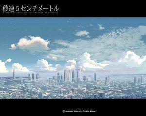 Rating: Safe Score: 49 Tags: building byousoku_5_centimetre city clouds landscape nobody petals scenic shinkai_makoto sky User: Oyashiro-sama