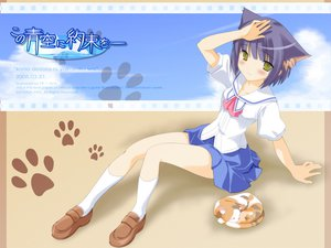 Rating: Safe Score: 22 Tags: animal_ears catgirl green_eyes kono_aozora_ni_yakusoku_wo purple_hair school_uniform User: Oyashiro-sama