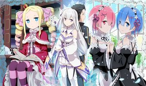 Rating: Safe Score: 99 Tags: animal aqua_eyes beatrice_(re:zero) black_hair blonde_hair blue_eyes blue_hair book breasts cat dress drink emilia_(re:zero) gochou_(comedia80) gray_hair headdress long_hair maid male natsuki_subaru pantyhose pink_eyes pink_hair puck purple_eyes ram_(re:zero) rem_(re:zero) re:zero_kara_hajimeru_isekai_seikatsu ribbons short_hair thighhighs twins twintails User: RyuZU
