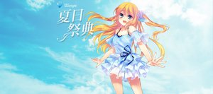 Rating: Safe Score: 52 Tags: aizawa_hikaru aqua_eyes blonde_hair dress long_hair microsoft os-tan sky User: feiyuelisky