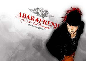 Rating: Safe Score: 12 Tags: abarai_renji all_male bleach male User: Soragurl105