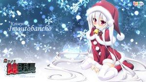Rating: Safe Score: 141 Tags: blush christmas kamitsurugi_ouka koiseyo!!_imouto_banchou latte long_hair nogami_eina thighhighs twintails User: Wiresetc