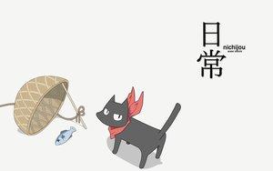 Rating: Safe Score: 51 Tags: animal cat fish nichijou sakamoto_(nichijou) User: Mazinger