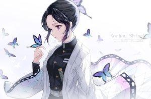 Rating: Safe Score: 53 Tags: black_hair butterfly japanese_clothes katana kimetsu_no_yaiba kochou_shinobu purple_eyes short_hair snozaki sword uniform watermark weapon white User: RyuZU