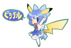 Rating: Safe Score: 36 Tags: cirno cosplay fairy pokemon tail touhou User: 秀悟
