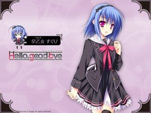 Rating: Safe Score: 42 Tags: blue_hair hello_good-bye moekibara_fumitake purple_eyes saotome_suguri school_uniform short_hair thighhighs User: oranganeh