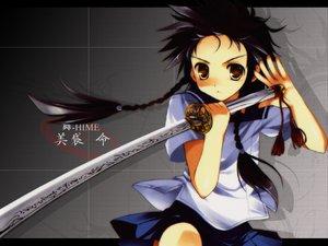 Rating: Safe Score: 3 Tags: katana mai-hime minagi_mikoto sword weapon User: Oyashiro-sama