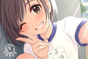 Rating: Safe Score: 24 Tags: blush brown_eyes brown_hair close gym_uniform original short_hair tsukana_(saba_mizore) waifu2x watermark wink User: RyuZU