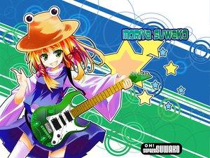 Rating: Safe Score: 12 Tags: gochou_(comedia80) guitar instrument moriya_suwako touhou User: 秀悟