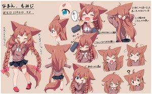 Rating: Safe Score: 116 Tags: animal_ears aqua_eyes blush bow braids brown_hair cat_smile fang foxgirl heart loli long_hair makuran_(m-kun) momiji_(marukan) original skirt socks tail tears translation_request twintails wink User: otaku_emmy
