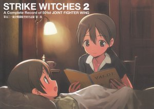 Rating: Safe Score: 9 Tags: gertrud_barkhorn miyafuji_yoshika shimada_fumikane strike_witches User: atlantiza