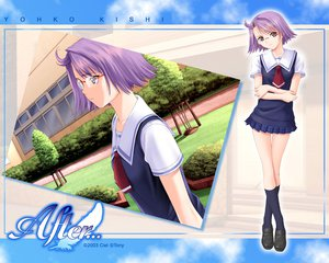 Rating: Safe Score: 11 Tags: after building glasses grass kishi_youko kneehighs purple_eyes purple_hair school_uniform short_hair taka_tony tree User: Oyashiro-sama