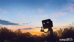 Rating: Safe Score: 24 Tags: clouds mclelun original silhouette sky sunset watermark User: RyuZU