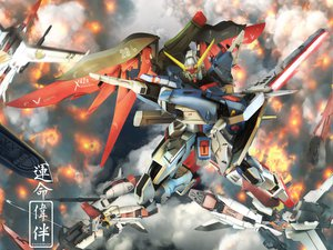 Rating: Safe Score: 29 Tags: gundam_seed gundam_seed_destiny mobile_suit_gundam tagme User: Nocturnal