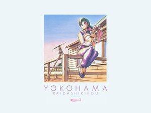 Rating: Safe Score: 6 Tags: ashinano_hitoshi hatsuseno_alpha white yokohama_kaidashi_kikou User: Oyashiro-sama