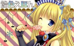 Rating: Safe Score: 35 Tags: candy lollipop tatekawa_mako User: Wizzard