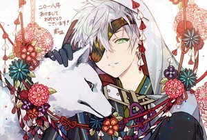 Rating: Safe Score: 49 Tags: all_male animal dog eyepatch flowers gray_hair green_eyes headdress hoodie japanese_clothes male matsunaka_hiro original short_hair User: otaku_emmy