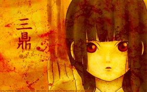 Rating: Safe Score: 10 Tags: black_hair enma_ai jigoku_shoujo red_eyes User: mikucchi