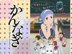 Rating: Safe Score: 22 Tags: aoba_tsugumi kannagi_crazy_shrine_maidens mikuriya_jin nagi zange User: HawthorneKitty