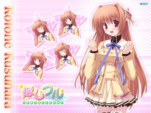 Rating: Safe Score: 6 Tags: hoshiful ikegami_akane kusuhara_kotone pink red_eyes school_uniform stars thighhighs User: Oyashiro-sama