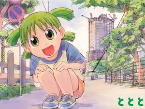 Rating: Safe Score: 15 Tags: azuma_kiyohiko koiwai_yotsuba try_try_try yotsubato! User: Oyashiro-sama