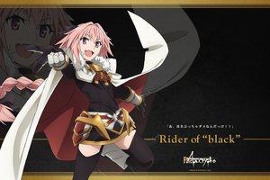 Rating: Safe Score: 14 Tags: all_male astolfo cape fate/apocrypha fate_(series) gloves jpeg_artifacts logo male pink_eyes pink_hair short_hair tagme_(artist) thighhighs trap zoom_layer User: RyuZU