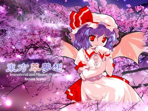 Rating: Safe Score: 10 Tags: remilia_scarlet touhou vampire User: Oyashiro-sama