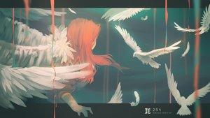 Rating: Safe Score: 50 Tags: animal bird feathers myrockys orange_hair original watermark wings User: sadodere-chan