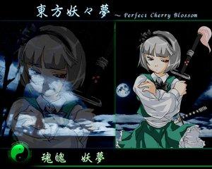 Rating: Safe Score: 2 Tags: katana konpaku_youmu sword touhou weapon User: Oyashiro-sama