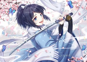 Rating: Safe Score: 38 Tags: all_male anthropomorphism aqua_eyes black_hair blush bow butterfly cherry_blossoms flowers gejigejier japanese_clothes jpeg_artifacts male petals ponytail scarf short_hair signed sword touken_ranbu weapon yamato-no-kami_yasusada User: RyuZU