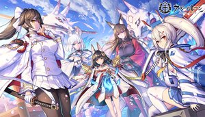 Rating: Safe Score: 85 Tags: amagi_(azur_lane) animal animal_ears anthropomorphism ayanami_(azur_lane) azur_lane black_hair brown_hair clouds fox foxgirl group japanese_clothes kaga_(azur_lane) katana logo loli long_hair miko nagato_(azur_lane) nidy-2d- pantyhose ponytail purple_eyes red_eyes short_hair sword takao_(azur_lane) thighhighs uniform weapon yellow_eyes User: Nepcoheart