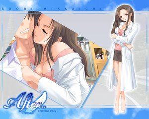 Rating: Safe Score: 28 Tags: after after_sweet_kiss breasts brown_eyes brown_hair cleavage hug logo long_hair mikkaichi_saori skirt taka_tony watermark User: Oyashiro-sama