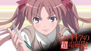 Rating: Safe Score: 9 Tags: bow brown_hair long_hair pink_eyes school_uniform shirai_kuroko to_aru_kagaku_no_railgun to_aru_majutsu_no_index twintails weapon User: pantu