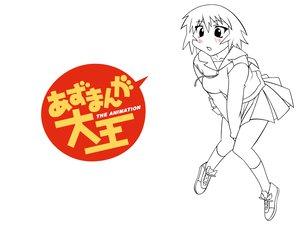 Rating: Safe Score: 17 Tags: azumanga_daioh kagura white User: happygestapo