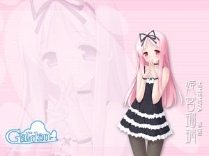 Rating: Safe Score: 24 Tags: garden_(galge) himemiya_ruri pink_hair User: Oyashiro-sama