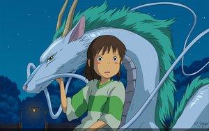 Rating: Safe Score: 53 Tags: dragon ghibli loli nigihayami_kohakunushi ogino_chihiro sen_to_chihiro_no_kamikakushi vector User: 秀悟