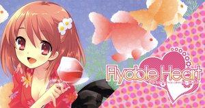 Rating: Safe Score: 12 Tags: flyable_heart inaba_yui itou_noiji japanese_clothes yukata User: 秀悟