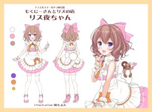 Rating: Safe Score: 78 Tags: animal blush bow breasts brown_hair cleavage collar lolita_fashion maid original purple_eyes sakura_moyon short_hair tail thighhighs watermark wristwear User: otaku_emmy
