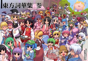 Rating: Safe Score: 48 Tags: aki_minoriko aki_shizuha alice_margatroid animal_ears black_hair blonde_hair blue_eyes blue_hair brown_eyes brown_hair bunnygirl catgirl chen cirno daiyousei demon doll dress fairy flandre_scarlet foxgirl fujiwara_no_mokou glasses gray_hair green_eyes green_hair group hakurei_reimu hat hieda_no_akyuu hong_meiling horns houraisan_kaguya ibuki_suika inaba_tewi inubashiri_momiji izayoi_sakuya japanese_clothes kagiyama_hina kamishirasawa_keine katana kawashiro_nitori kazami_yuuka kirisame_marisa koakuma kochiya_sanae konpaku_youmu letty_whiterock lily_white long_hair luna_child lunasa_prismriver lyrica_prismriver maid male maribel_han medicine_melancholy merlin_prismriver miko morichika_rinnosuke moriya_suwako myon mystia_lorelei onozuka_komachi orange_hair patchouli_knowledge pink_hair purple_hair red_eyes red_hair reisen_udongein_inaba remilia_scarlet ribbons rumia saigyouji_yuyuko scythe shameimaru_aya shanghai_doll shikieiki_yamaxanadu short_hair sky star_sapphire sunny_milk sword tail touhou umbrella usami_renko vampire weapon wings witch wolfgirl wriggle_nightbug x6suke yagokoro_eirin yakumo_ran yakumo_yukari yasaka_kanako yellow_eyes User: 秀悟
