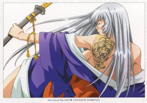Rating: Safe Score: 56 Tags: chouun_shiryuu gray_hair ikkitousen japanese_clothes katana long_hair sword tattoo weapon white User: Oyashiro-sama