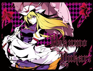 Rating: Safe Score: 33 Tags: blonde_hair dress hat kanaria_(artist) long_hair purple_eyes ribbons touhou umbrella yakumo_yukari User: Tensa