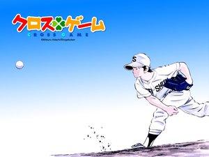 Rating: Safe Score: 3 Tags: baseball cross_game jpeg_artifacts kitamura_kou sport User: noymo
