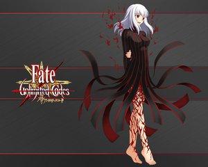 Rating: Safe Score: 60 Tags: barefoot dark_matou_sakura fate_(series) fate/stay_night fate/unlimited_codes gray logo matou_sakura red_eyes white_hair User: HawthorneKitty