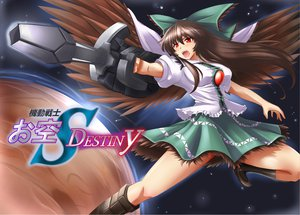 Rating: Safe Score: 46 Tags: brown_hair gundam_seed gundam_seed_destiny long_hair mobile_suit_gundam parody red_eyes reiuji_utsuho shinryoku_(j-1) touhou weapon User: SciFi