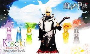 Rating: Safe Score: 10 Tags: guitar instrument tagme User: Tensa