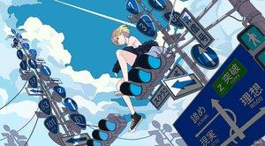 Rating: Safe Score: 27 Tags: blonde_hair blue_eyes clouds original seraphitalg short_hair sky User: RyuZU
