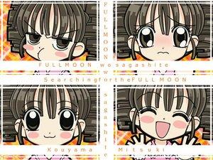 Rating: Safe Score: 8 Tags: arina_tanemura black_eyes black_hair chibi full_moon_wo_sagashite koyama_mitsuki User: Oyashiro-sama