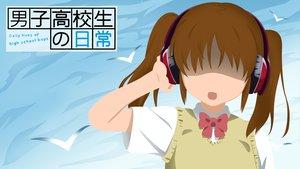 Rating: Safe Score: 41 Tags: danshi_koukousei_no_nichijou headphones school_uniform sister vector User: puchiko